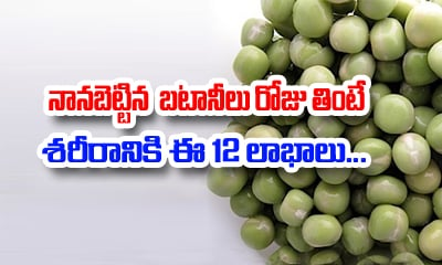 12 Healthy Benefits Of Soaked Green Peas-Telugu Health Tips-Telugu Tollywood Photo Image