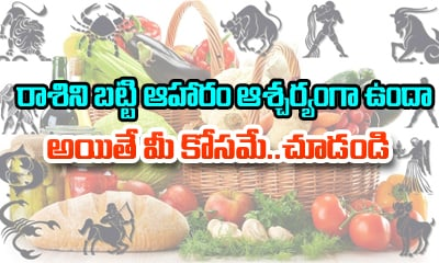 Eating According To Your Zodiac Sign-Devotional-Telugu Tollywood Photo Image