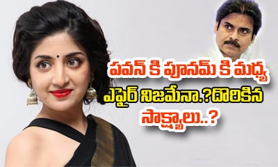 Affair Between Pawan Kalyan And Poonam Kaur Is True-Gossips-Telugu Tollywood Photo Image
