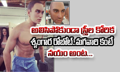 Male $ex Robots Which Can Satisfy Women 100%-General-English-Telugu Tollywood Photo Image