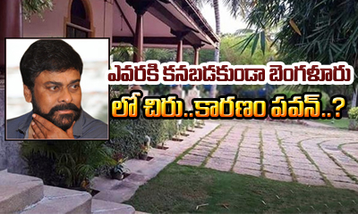 Why Chiranjeevi Is In Bangalore Farmhouse Miffed With Pawan-Gossips-Telugu Tollywood Photo Image