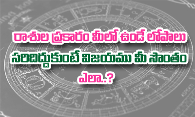The Dark Side Each Zodiac Sign-Devotional-Telugu Tollywood Photo Image