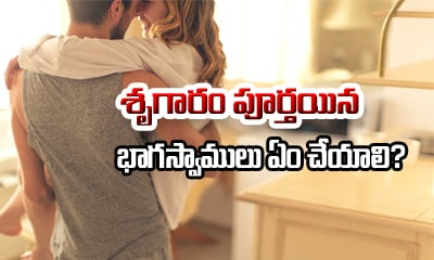 5 Big Mistakes Men Make In $ex-Telugu Health Tips-Telugu Tollywood Photo Image