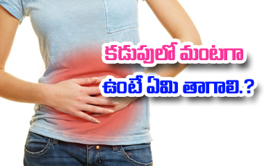 8 Drinks That Reduce Stomach Burning-Telugu Health Tips-Telugu Tollywood Photo Image