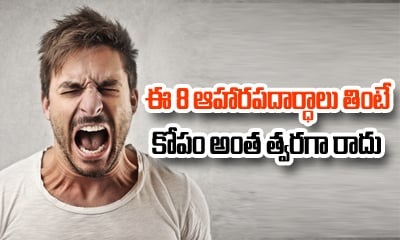 8 Superfoods That Help In Anger Management-Telugu Health Tips-Telugu Tollywood Photo Image