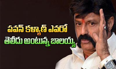 I Don't Know Who Pawan Kalyan Is – Says Balakrishna-General-English-Telugu Tollywood Photo Image