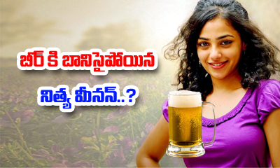 Nithya Menon Couldn't Get Out Of Her Beer Obsession-Gossips-Telugu Tollywood Photo Image