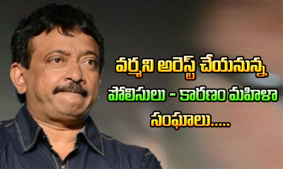 RGV To Get Arrested-General-English-Telugu Tollywood Photo Image