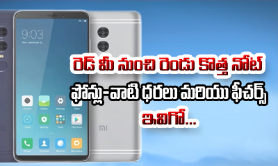 Redmi Launches Note 5 And Note PRO – Full Details-General-English-Telugu Tollywood Photo Image
