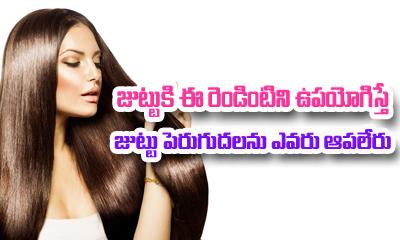Vitamin E Capsules For Hair Growth-Telugu Health - తెలుగు హెల్త్ టిప్స్ ,చిట్కాలు-Telugu Tollywood Photo Image