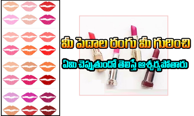 What Your Lip Colour Says About You-General-English-Telugu Tollywood Photo Image