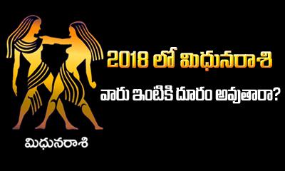 2018 Mithuna Rasi Phalalu-General-Telugu-Telugu Tollywood Photo Image