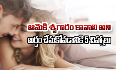 5 Signs That She Is Horny And Wants $ex-General-English-Telugu Tollywood Photo Image