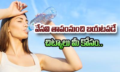 Beat The Heat With The Natural Fabrics This Summer-Telugu Health Tips-Telugu Tollywood Photo Image