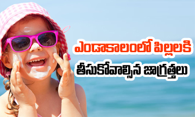 Follow These Tips To Keep Kids Off Summer Heat-Telugu Health Tips-Telugu Tollywood Photo Image