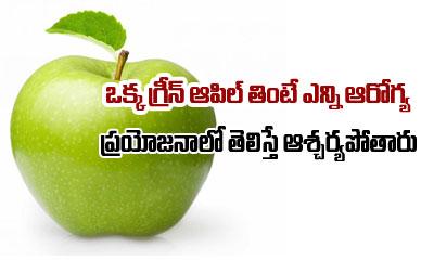 Health Benefits Of Green Apples-Telugu Health-Telugu Tollywood Photo Image