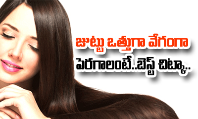 How To Make Your Hair Grow Faster-Telugu Health-Telugu Tollywood Photo Image