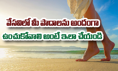 How To Maintain A Happy And Healthy Feet In This Summer-Telugu Health Tips-Telugu Tollywood Photo Image
