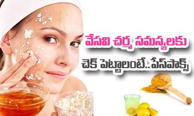 Summer Home Made Face Packs-Telugu Health - తెలుగు హెల్త్ టిప్స్ ,చిట్కాలు-Telugu Tollywood Photo Image