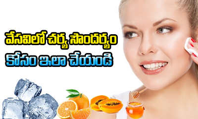 Summer Skin Care Tips In A Natural Way-Telugu Health Tips-Telugu Tollywood Photo Image