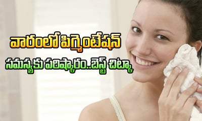Home Remedies To Get Rid Of Dead Skin Cells-Telugu Health - తెలుగు హెల్త్ టిప్స్ ,చిట్కాలు-Telugu Tollywood Photo Image