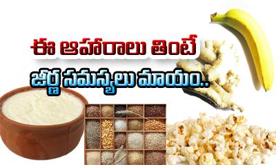5 Foods To Avoid During Digestive Problems-Telugu Health-Telugu Tollywood Photo Image