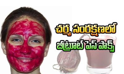 Beetroot Face Packs-Telugu Health-Telugu Tollywood Photo Image