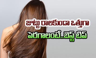 Hair Growth Tips-Telugu Health-Telugu Tollywood Photo Image