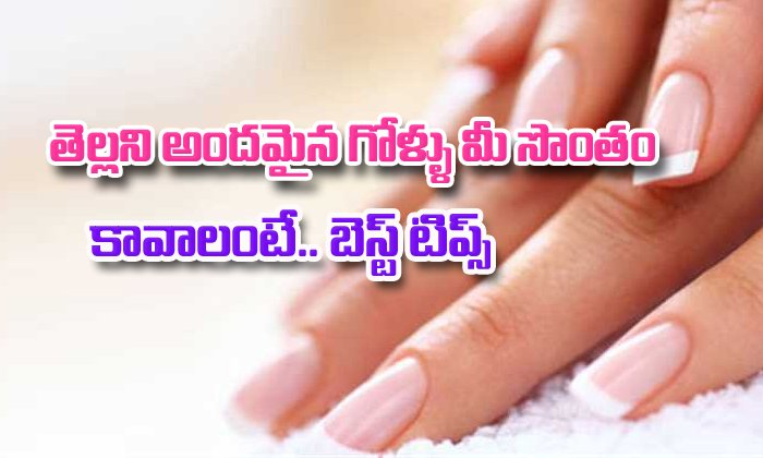 How To Get White Nails Naturally With Home Remedies