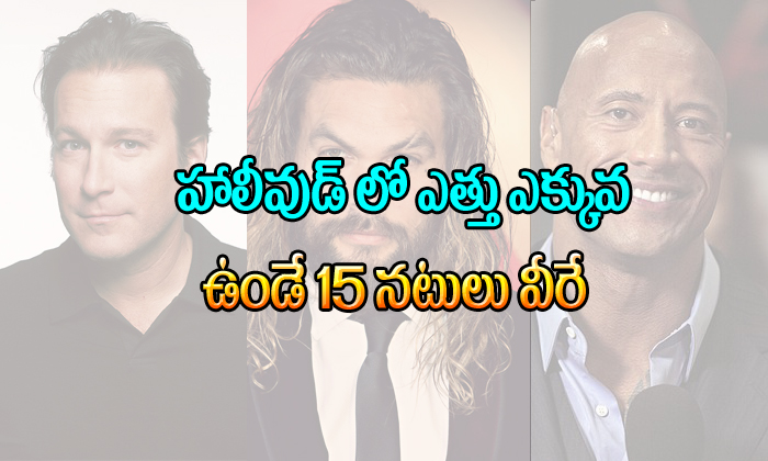 15 Of The Tallest Actors In Hollywood-tallest Actors Telugu Tollywood Movie Cinema Film Latest News 15 Of The Tallest Actors In Hollywood-tallest-15 Of The Tallest Actors In Hollywood-Tallest