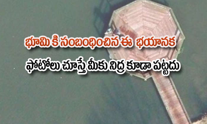 TeluguStop.com - 23 Dark, Creepy Google Earth Images That'll Keep You Up At Night-Telugu Stop Exclusive Top Stories-Telugu Tollywood Photo Image