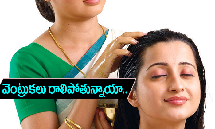 Effective Ayurvedic Remedies For Hair Fall