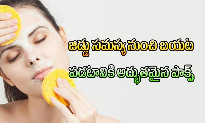 Homemade Face Scrubs For Oily Skin-