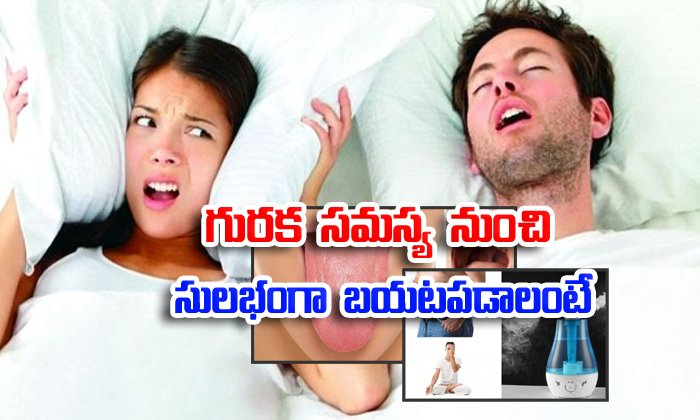 9 Best Home Remedies For Snoring Problems-Home Honey And Olive Oil Mentha Problems