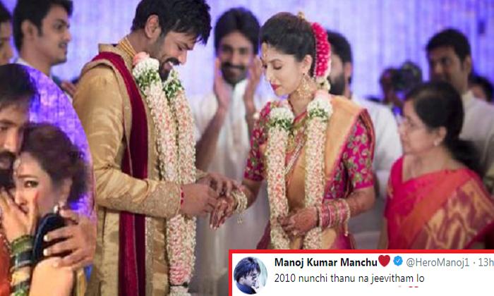 భార్యతో విడాకుల విషయం పై ట్విస్ట్ ఇచ్చిన మంచు మనోజ్ ..! ఏమని ట్వీట్ చేసాడంటే.? manchu manoj divorce gets aclarity Telugu Tollywood Movie Cinema Film Latest News--