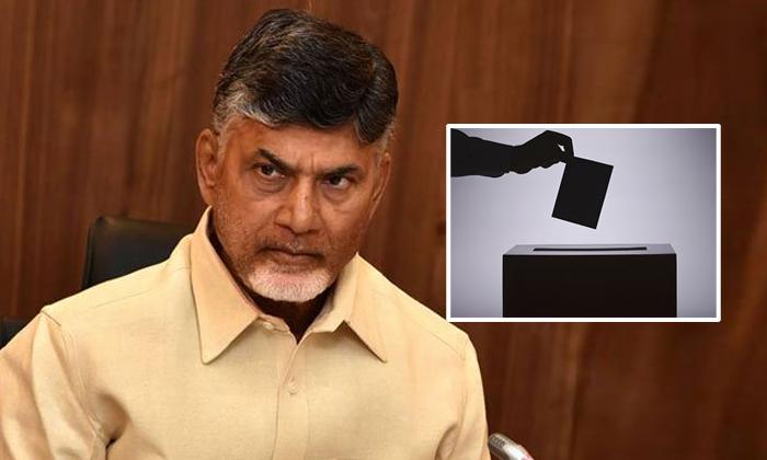 ఆ రెండు ఎన్నికలూ ఒకేసారి ! టీడీపీ ప్లాన్ ఇదే ! tdp plans about jamili elections Telugu Political Breaking News - Andhra Pradesh,Telangana Partys Coverage--