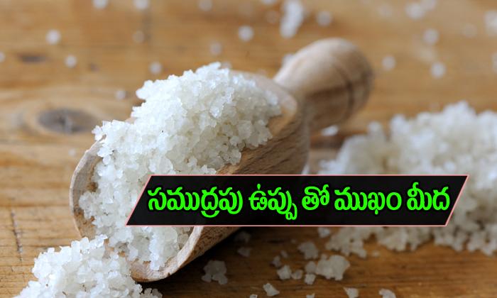 Amazing Beauty Benefits Of Sea Salt