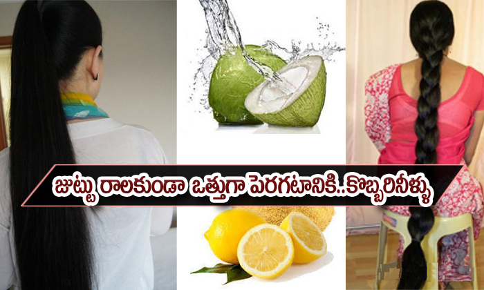 How To Use Coconut Water For Hair Growth