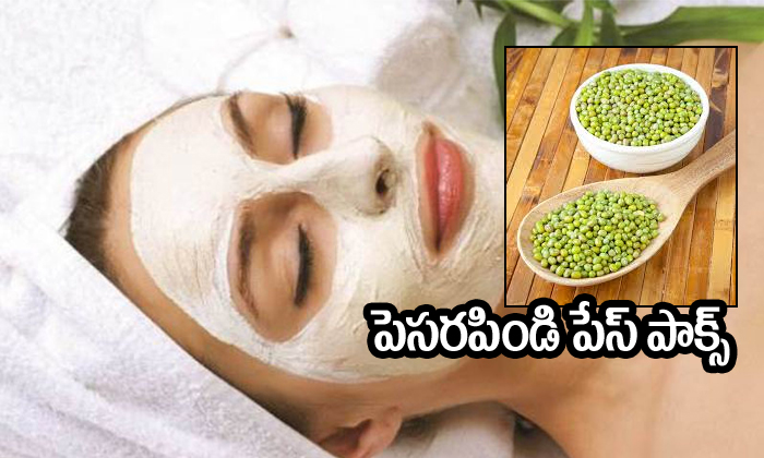Moong Dal For Skin-