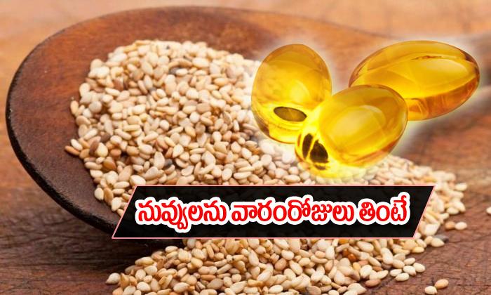 ఒక స్పూన్ నువ్వులను వారం రోజుల పాటు తింటే ఏమవుతుందో తెలుసా-Telugu Health-Telugu Tollywood Photo Image