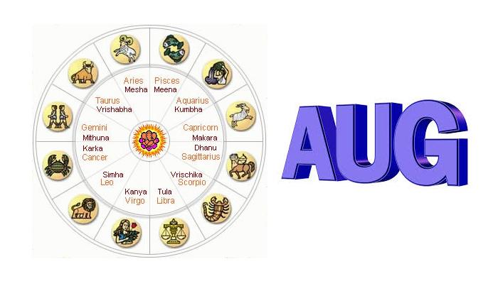 August 2018 Most Luckiest Zodiac Signs- తెలుగు భక్తి కళ ఆద్యాధమిక ప్రసిద్ధ గోపురం పండగలు పూర్తి విశేషాలు -August 2018 Most Luckiest Zodiac Signs-
