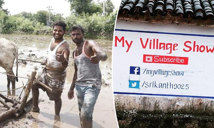 Interesting Facts About My Village Show Kikichallenge Guys- -Interesting Facts About My Village Show KikiChallenge Guys-