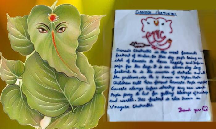 సోషల్ మీడియాలో వైరలవుతున్న భక్తులకు వినాయకుడి లేఖ…ఒకసారి చదవండి.. -Letter Of God Vinayaka Goes Viral In Social Meadia - -Telugu Bhakthi-Telugu Tollywood Photo Image