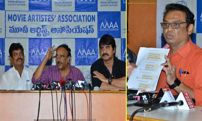 Some Crores Lose In Maa About Allegations- Telugu Tollywood Movie Cinema Film Latest News Some Crores Lose In Maa About Allegations--Some Crores Lose In MAA About Allegations-
