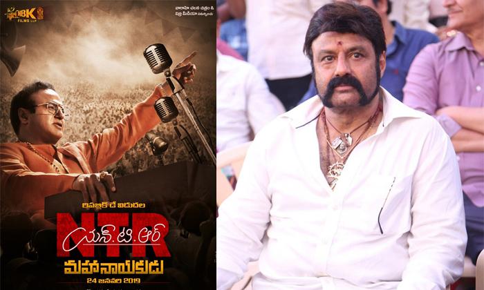 'ఎన్టీఆర్'కు డబుల్ లాభం.. బాలయ్య పంట పండినట్లే-Movie-Telugu Tollywood Photo Image