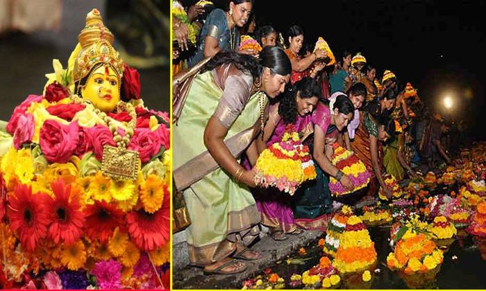 'బతుకమ్మ' ను నీటిలోనే ఎందుకు వదులుతారో తెలుసా. వెనకున్న కారణాలు ఇవే.-General-Telugu-Telugu Tollywood Photo Image