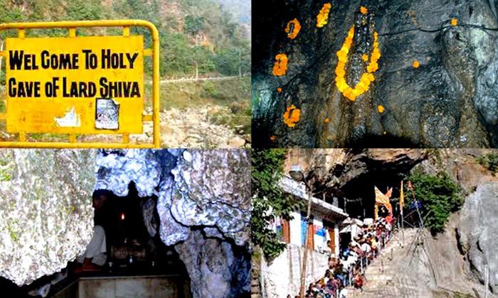Jammu Kashmir Shiv Khori Temple History- తెలుగు భక్తి కళ ఆద్యాధమిక ప్రసిద్ధ గోపురం పండగలు పూర్తి విశేషాలు -Jammu Kashmir Shiv Khori Temple History-