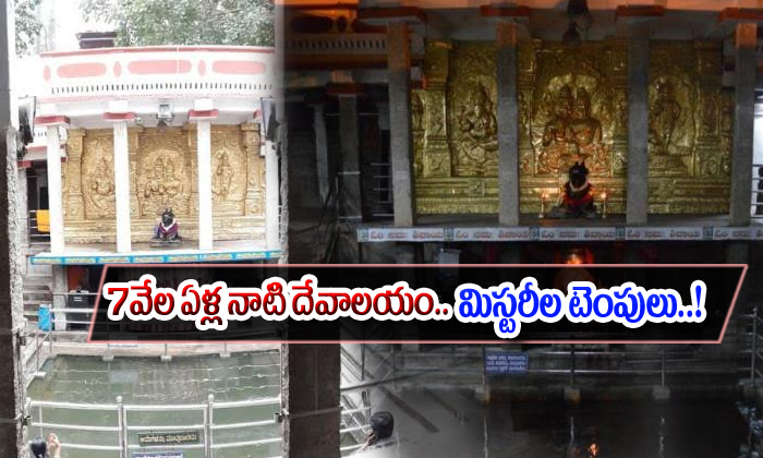 7,000 Year Older Mysterious Temples