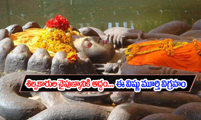 Sleeping Floating Vishnu Shiva Underneath Budha Nikantha Tepmle-