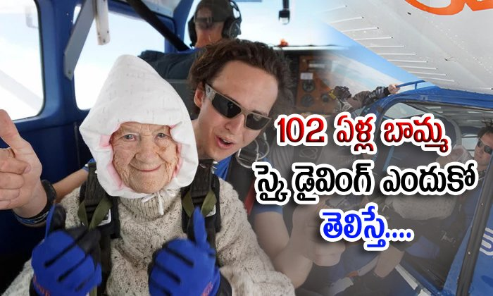 102-year-old Woman May Just Be The Oldest Skydiver Ever